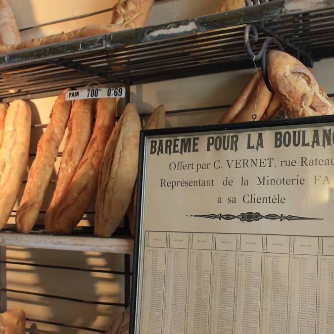 Musée de la Boulangerie | Patrimoine